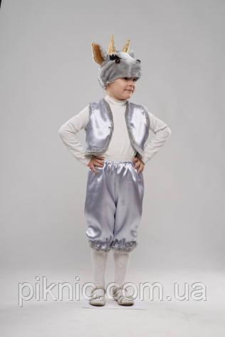 Детский костюм Козленок, Козлик серый для мальчиков 3,4,5 лет. Карнавальный костюм