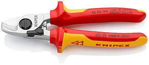 KNIPEX Ножницы для резки кабеля 95 26 165