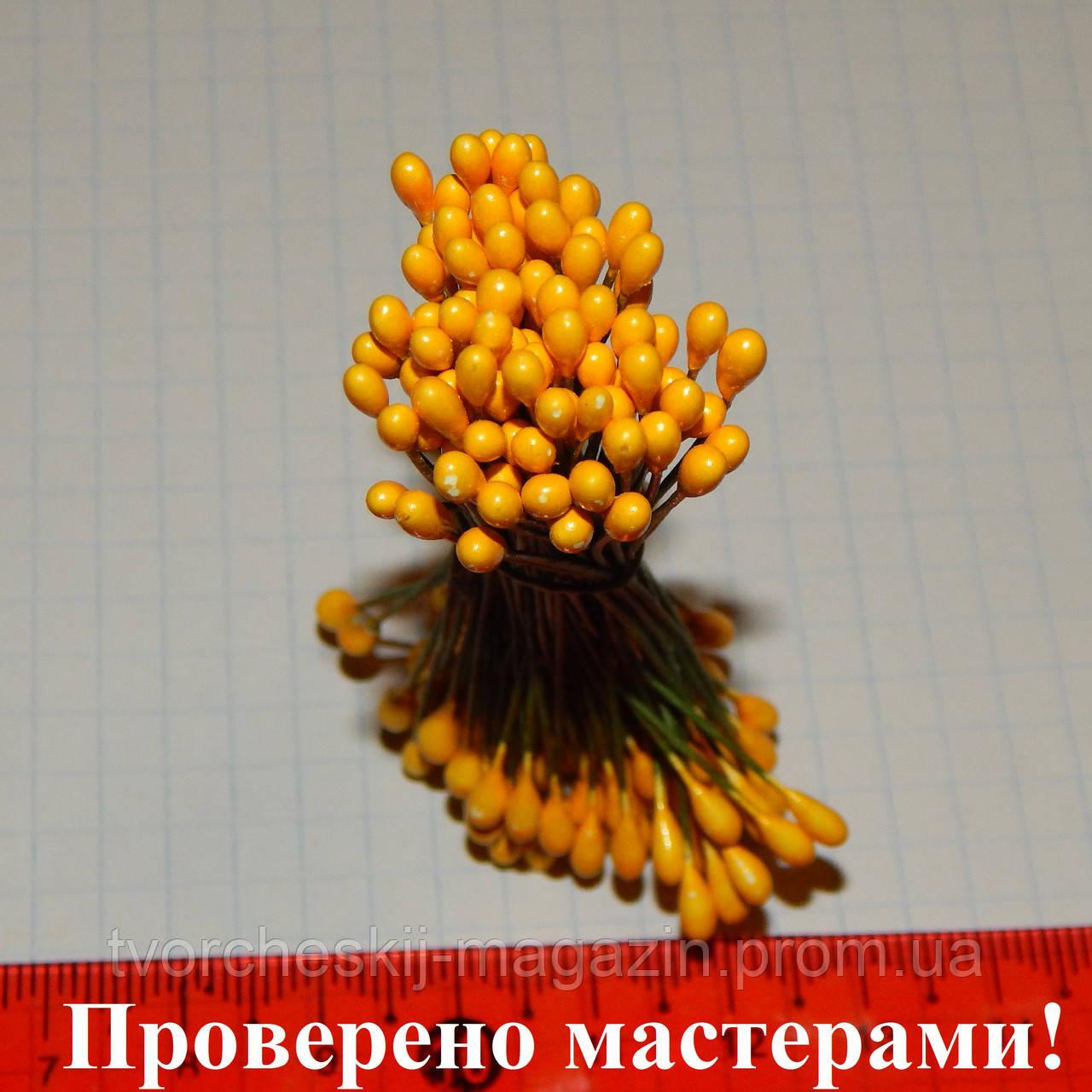 Тычинки на проволоке, желтые глянцевые 3 мм, пучок
