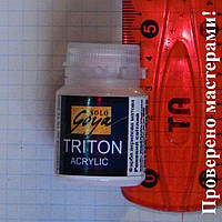 """Краскаакриловая матовая художественная """"Solo Goya"""" Triton 20мл, Розовая светлая, фото 1"""