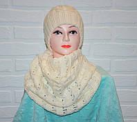 Молочный комплект шапка с ажурным шарфом-снудом, вязаный, женский, шерсть, ручная работа