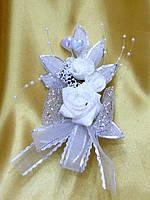 Свадебная бутоньерка для жениха (серебро)