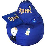 Кресло мешок, груша пуф бескаркасная мебель для детей с вышивкой