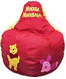 Кресло мешок, груша пуф бескаркасная мебель для детей с вышивкой, фото 3