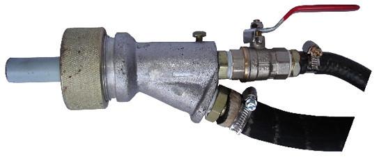 Пістолет піскоструменевий для апаратів серії АСО-40Е (ежекційний)