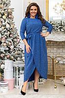 Шикарное платье в пол Бенита 48-58 р 3 цвета