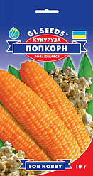 Кукуруза Поп Корн, пакет 10 г - Семена кукурузы