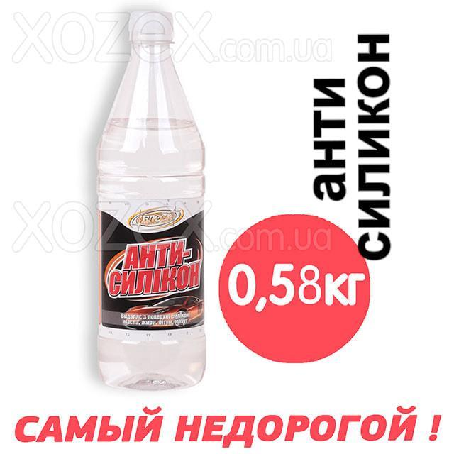 Растворитель Антисиликон 0,9лт