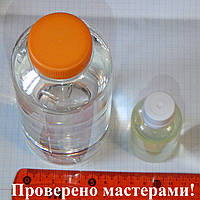 Эпоксидная смола, ювелирная, прозрачная с отвердителем, Германия, 0,55 кг (набор)., фото 1