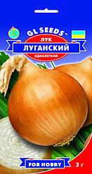 Семена - Лук Луганский, пакет 3 г