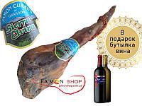 Хамон Серрано Сиерра Эльвира 7+ кг (окорок, нога хамон, хамон на кости) + Подарок