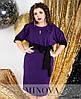 Платье женское нарядное фиолетового цвета размеры: 48-62