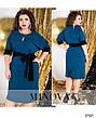 Платье женское нарядное фиолетового цвета размеры: 48-62, фото 2