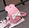Рюкзак сумка Mikki женский кожзам с ушками Розовый, фото 2