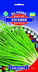 Семена - Лук Шнитт Богемия, пакет 1 г