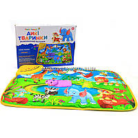 Детский музыкальный коврик для малышей - дикие животные KI-782-U, фото 1