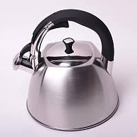 Чайник со свистком 3л Kamille 683