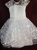Детское нарядное бальное платье в звездочки 5-6 лет.