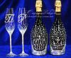 Набор свадебных аксессуаров в стразах (бокалы, шампанское 2 бут.)