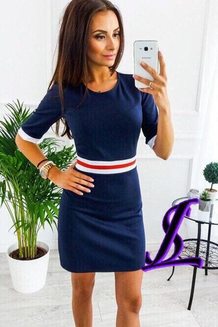 5efbe21d9ae МБ платье приталенное выше колена - Moda Best- платья