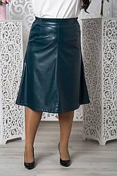 Зеленая кожаная юбка больших размеров Бузина