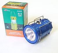 Фонарик CL-5700