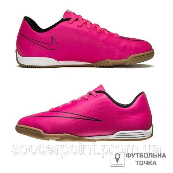 1ce62028d613 Футзалки детские Nike MERCURIAL VORTEX II IC JR (651643-660) - ФУТБОЛЬНАЯ  ТОЧКА