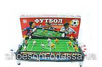 Футбол настільна гра (настільний футбол) на штангах