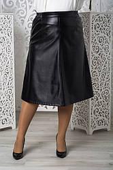 Черная кожаная юбка больших размеров Бузина