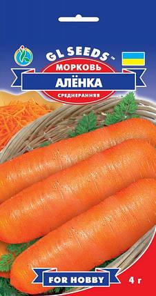 Морковь Аленка, пакет 4 г - Семена моркови, фото 2