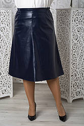 Синяя кожаная юбка больших размеров Бузина