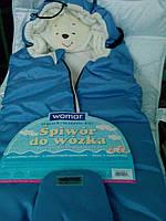 Конверт для новорожденного Womar