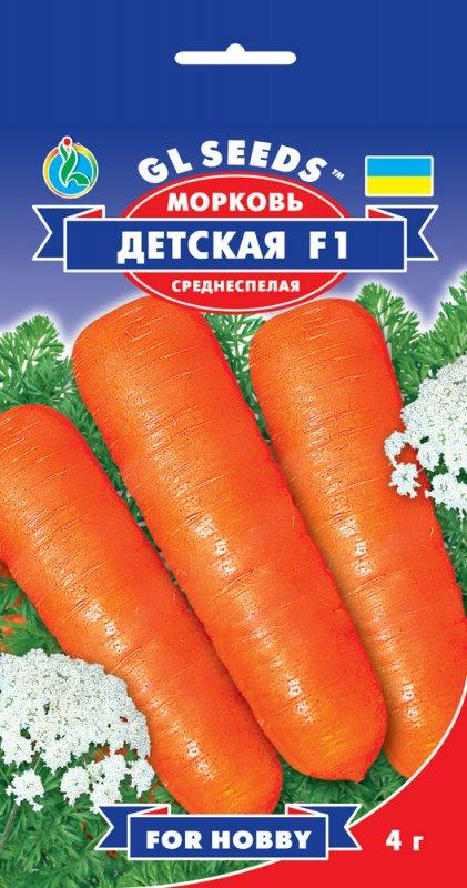 Морковь Детская F1, пакет 4 г - Семена моркови