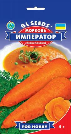 Морковь Император, пакет 4 г - Семена моркови, фото 2