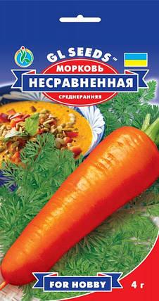 Морковь Несравненная, пакет 4 г - Семена моркови, фото 2
