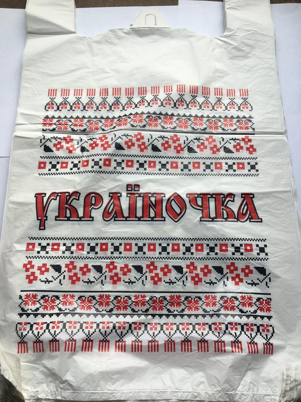 """Пакет полиэтиленовый майка """"Украиночка"""" 300*550 , 100 шт"""
