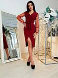 Женское стильное платье на запах с рукавами из органзы, фото 4