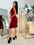 Женское стильное платье на запах с рукавами из органзы, фото 8