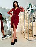 Женское стильное платье на запах с рукавами из органзы, фото 7