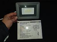 Світлодіодний прожектор вуличний 20 ватт сірий, фото 1
