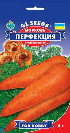Морковь Перфекция, пакет 4 г - Семена моркови, фото 2