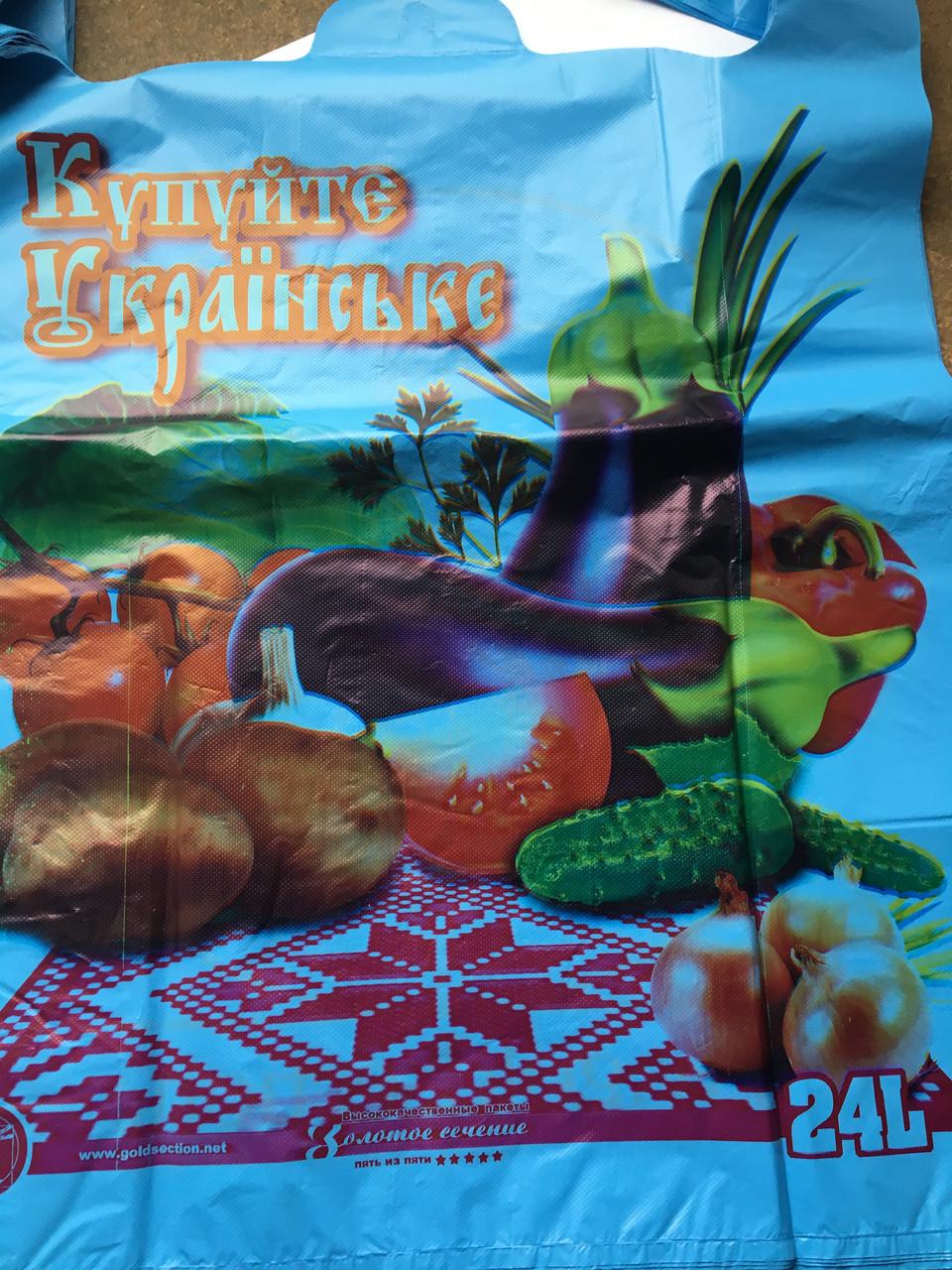 """Пакет полиэтиленовый майка """"Овощи"""" , 100 шт"""