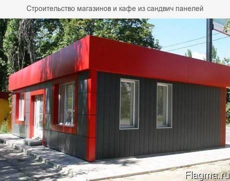 Будівництво МАГАЗИНІВ,КІОСКІВ,ТОРГОВИХ ПАЛАТ,СТО,МИЙКА, +