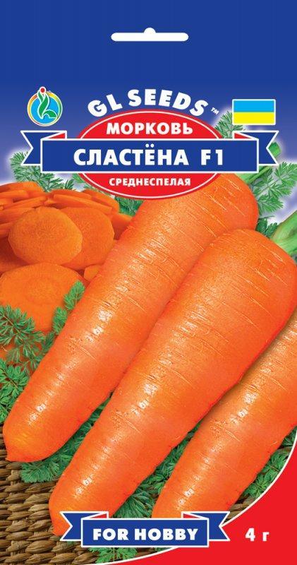 Морковь Сластена F1, пакет 4 г - Семена моркови