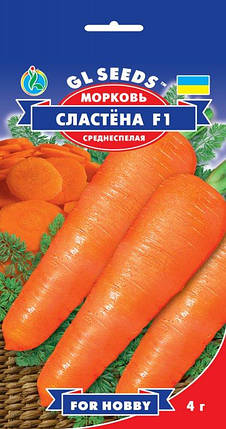Морковь Сластена F1, пакет 4 г - Семена моркови, фото 2