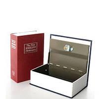 Книга-сейф MK 0790 Красная маленькая, картон+металл