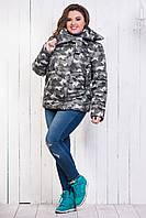 Куртка женская тёплая в расцветках  3567, фото 1