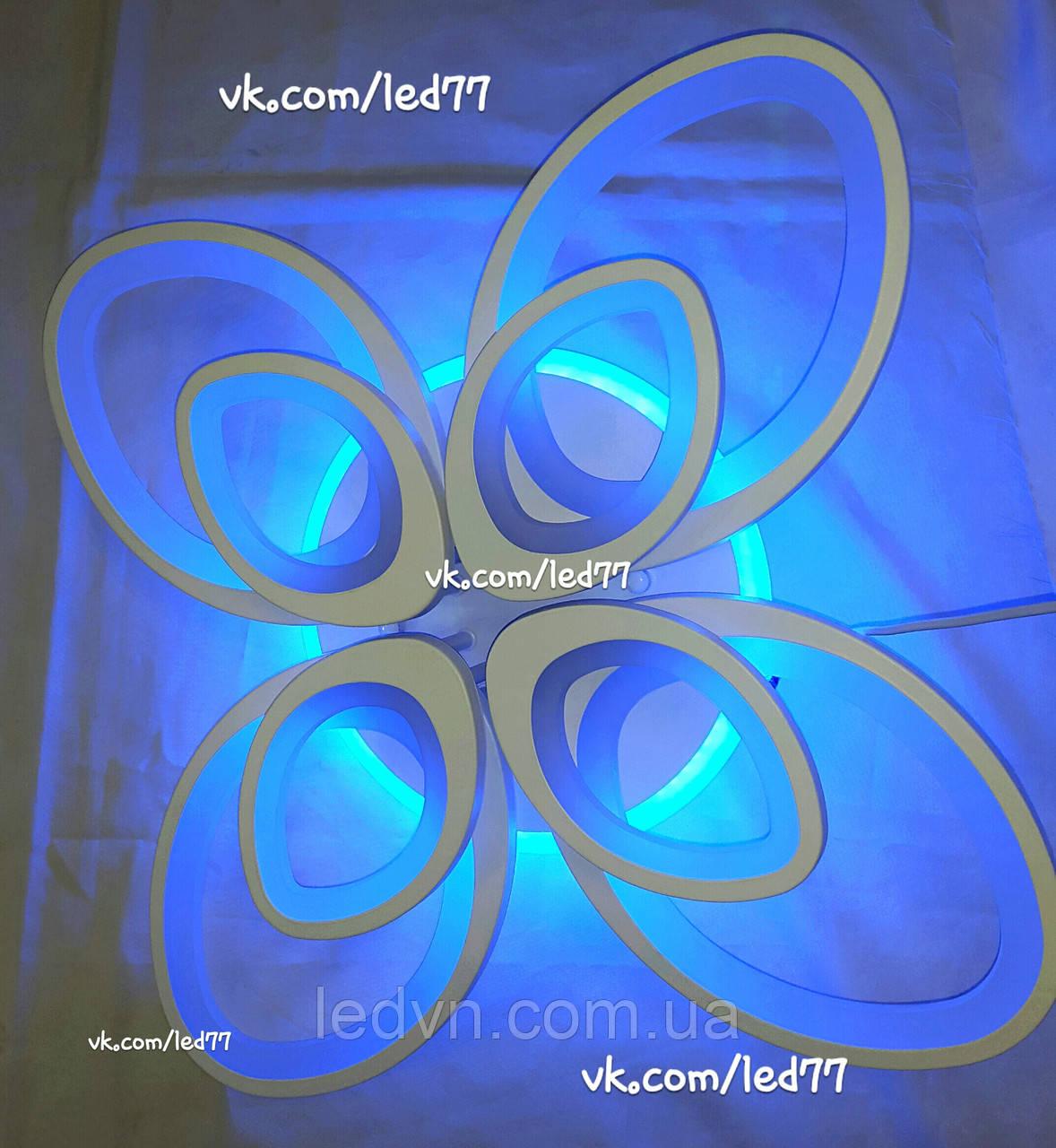 Світлодіодна люстра 4+4 з диммерным пультом і синім підсвічуванням біла
