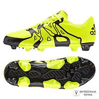 Бутсы детские Adidas X 15.3 FG/AG JR (B26997)