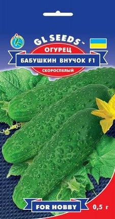Огурец Бабушкин внучок F1 партенокарпик, пакет 0.5 г - Семена огурцов, фото 2
